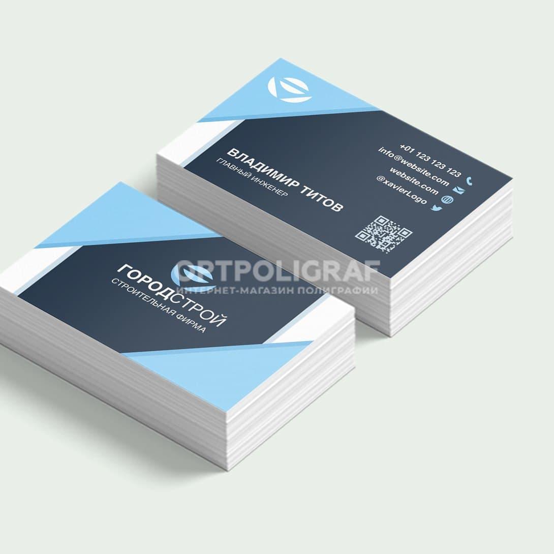 Стандартная визитка 90х50мм евро