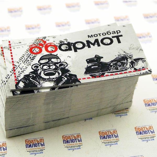 Визитки офсетная печать на белом картоне