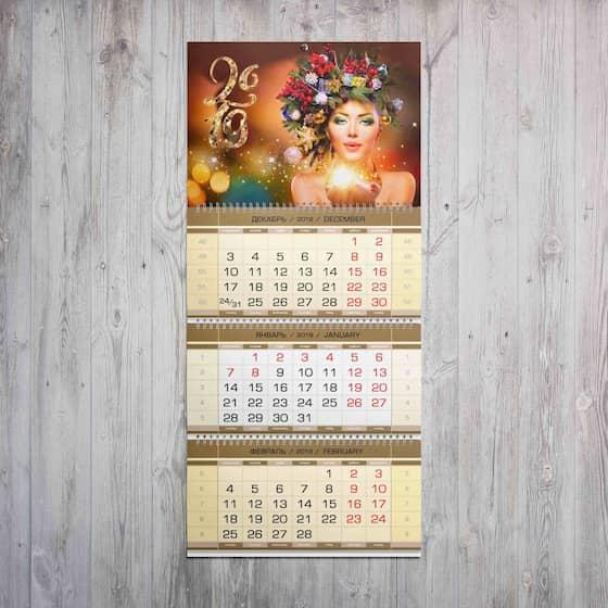 Квартальный календарь без рекламных полей